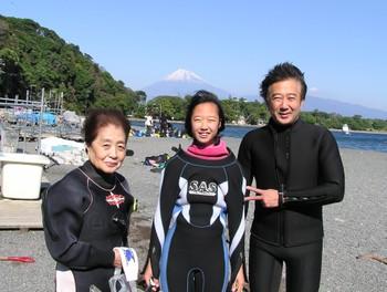 20061114osezaki_2_1
