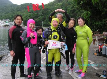 080718umidaisukikweb
