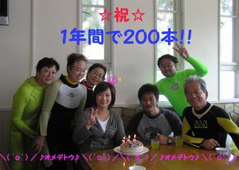 080925yukichiweb
