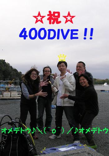 090321400dive
