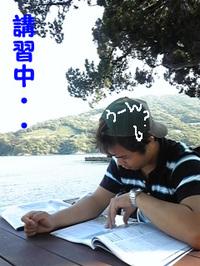 090927akutsu1_2