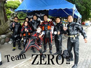 100529zero23web_2
