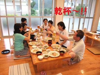 100621ishigaki128web_2