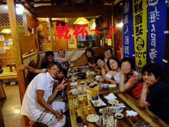 100621ishigaki178web