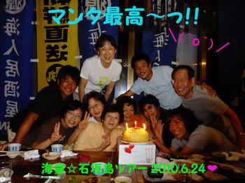 100621ishigaki190web