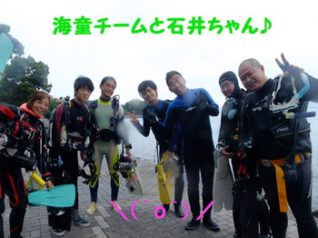 100802ishiichan7web