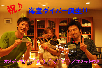 100902eharayama1web