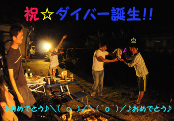 110723tochigi3web