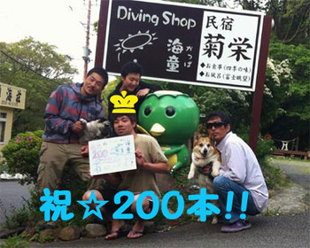 130506200dive1web_3