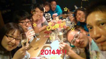 140101toshikoshi2web_2