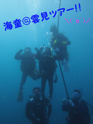 111126masa1web_2