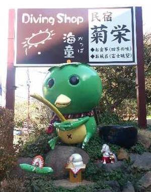 140101toshikoshi4web